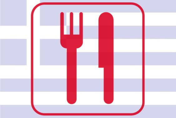 Griechenland_hungert